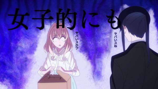 「アイドリッシュセブン」1話、2話 (53)