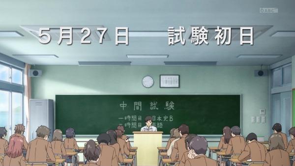 「青春ブタ野郎」3話感想 (32)
