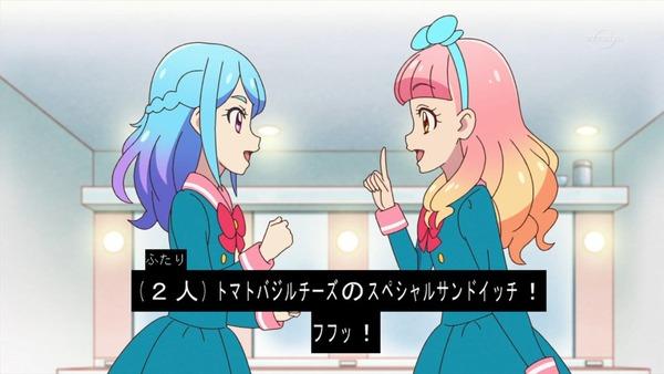 「アイカツフレンズ!」26話感想 (4)