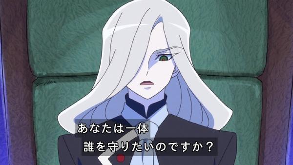 「キラキラ☆プリキュアアラモード」30話 (46)
