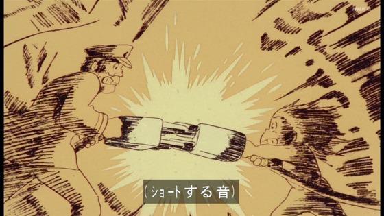 「未来少年コナン」第25話感想(実況まとめ)画像  (36)