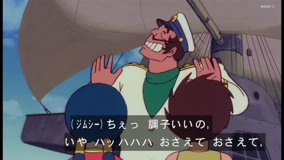 「未来少年コナン」第13話感想 (6)