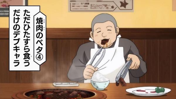 「斉木楠雄のΨ難」2期 15話感想 (54)