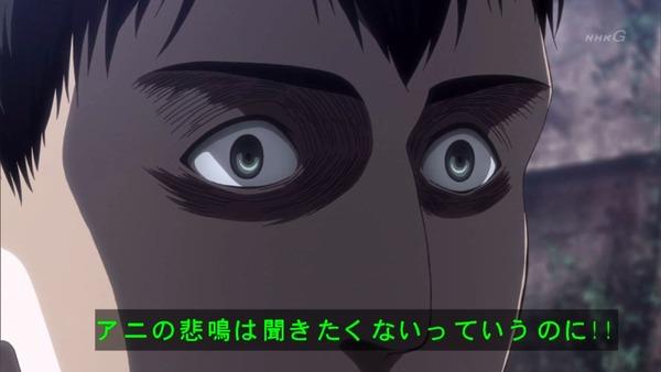 「進撃の巨人」52話感想 (18)