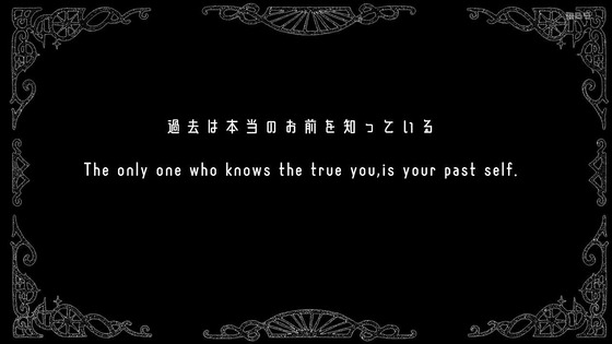 「マギアレコード 2期」6話感想 (9)