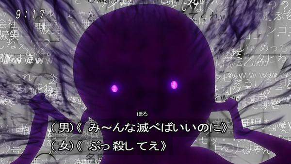 「ゲゲゲの鬼太郎」6期 49話感想 (36)