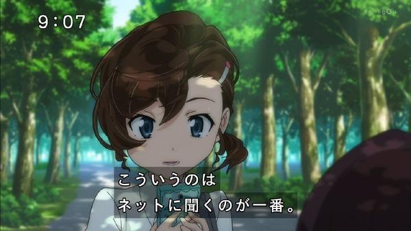 「ゲゲゲの鬼太郎」6期 1話 (11)
