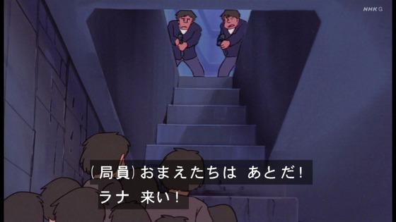 「未来少年コナン」第22話感想 画像  (51)