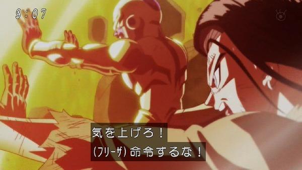 「ドラゴンボール超」131話 (21)