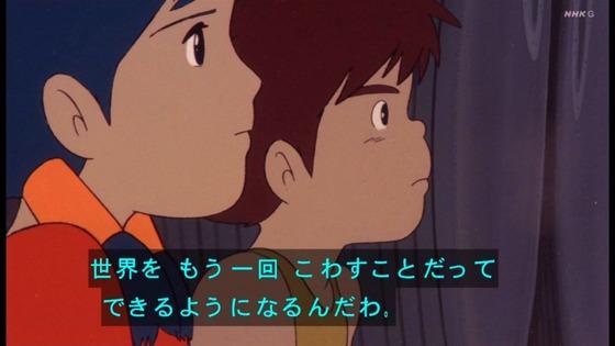 「未来少年コナン」第6話感想 (50)