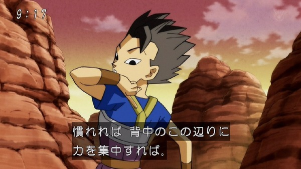 「ドラゴンボール超」92話 (30)