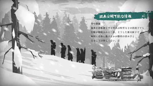 「進撃の巨人 Season2」30話 (23)