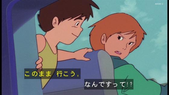「未来少年コナン」第20話感想 画像 (114)