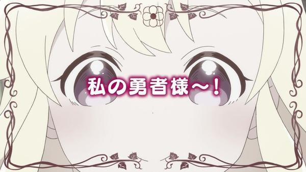 「えんどろ~!」4話感想 (64)