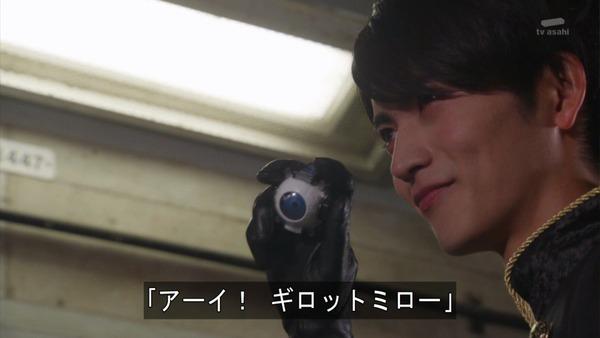 「仮面ライダーゴースト」 (4)