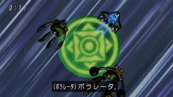 「ドラゴンボール超」120話 (22)