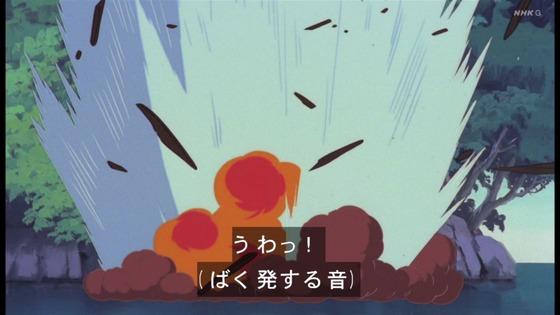 「未来少年コナン」第17話感想 画像 (114)
