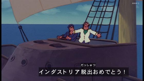 「未来少年コナン」第13話感想 (3)