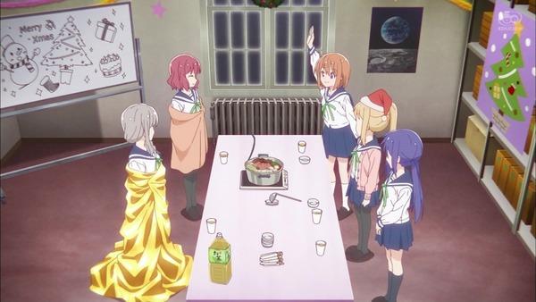 「恋する小惑星」8話感想 画像  (50)