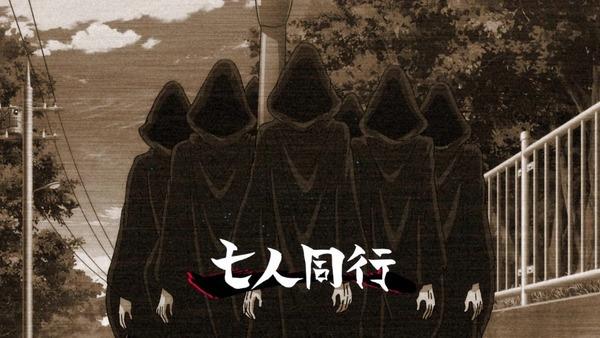 「ゲゲゲの鬼太郎」6期 85話感想 画像 (16)