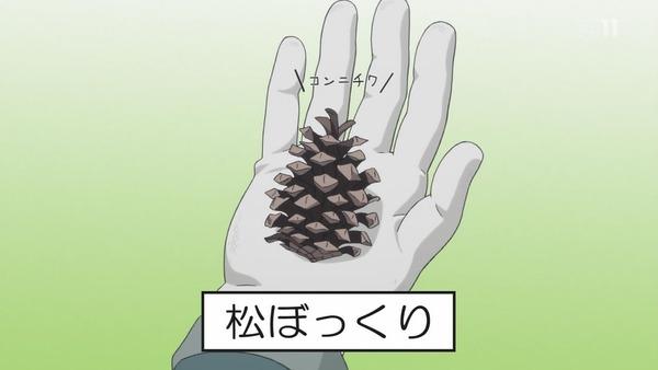 「ゆるキャン△」1話 (39)