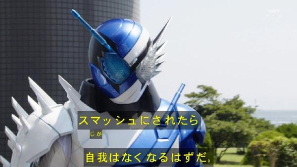 「仮面ライダービルド」2話 (64)