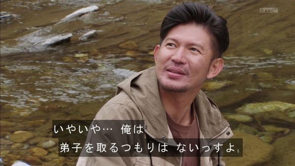 「仮面ライダージオウ」34話感想 (9)