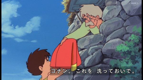 「未来少年コナン」第1話感想 画像 (68)