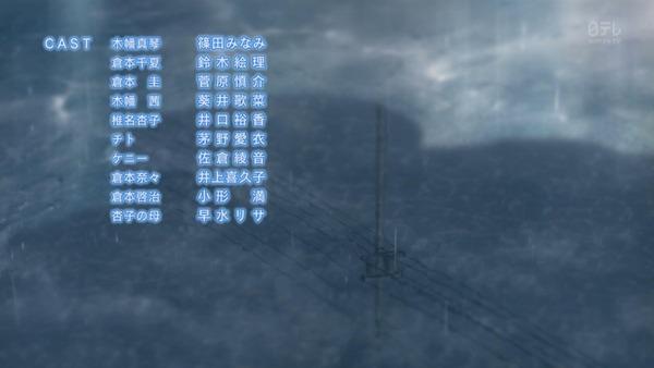 「ふらいんぐうぃっち」11話感想  (113)