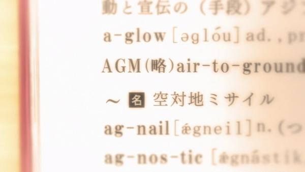 「氷菓」第18話感想 画像 (40)