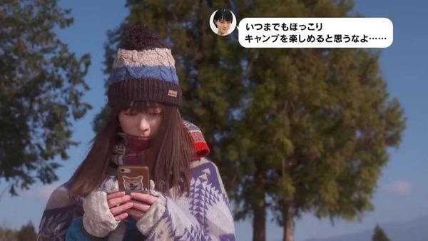 「ゆるキャン△」第11話感想 画像 (82)