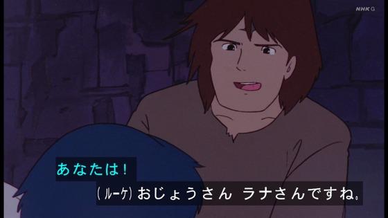 「未来少年コナン」第21話感想 画像  (55)