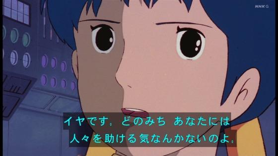 「未来少年コナン」第22話感想 画像  (97)