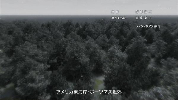 フルメタ4期 1話感想 (1)