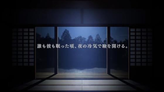 月姫 -A piece of blue glass moon- (1)