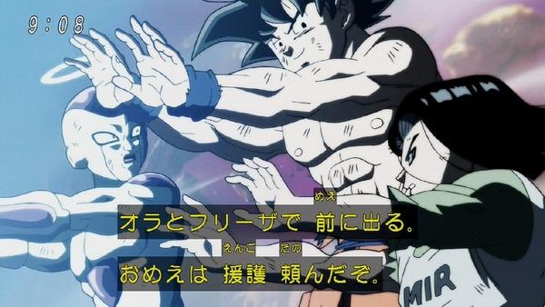 「ドラゴンボール超」131話 (27)