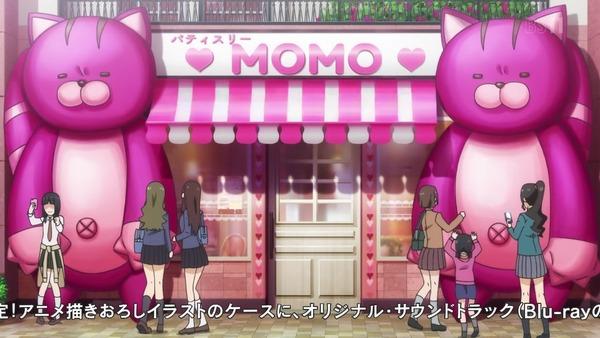 「食戟のソーマ 餐ノ皿(4期)」12話感想 画像  (23)