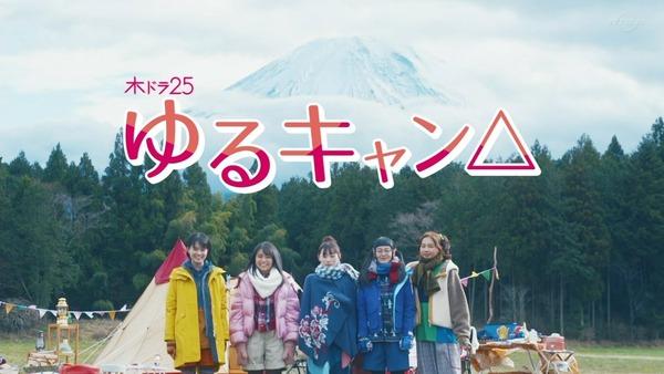 ドラマ版「ゆるキャン△」第1話感想 画像 (11)