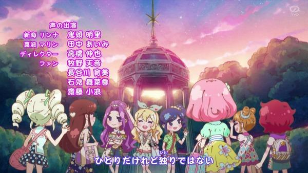 「アイカツオンパレード!」15話 感想 画像 (149)