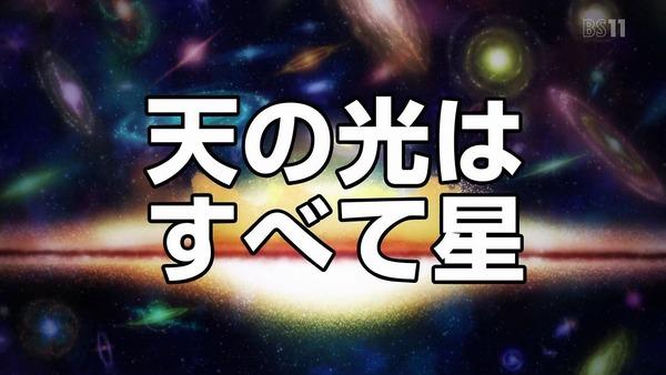 「天元突破グレンラガン」26話 (79)