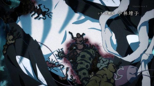 「どろろ」第13話 感想 (6)