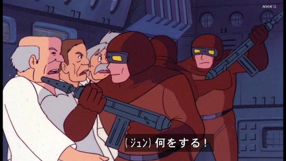 「未来少年コナン」第24話感想 画像 (26)