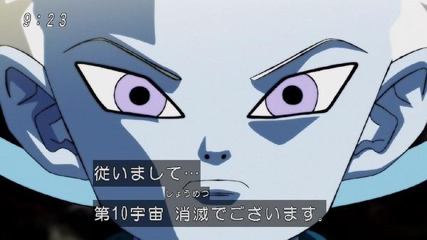 「ドラゴンボール超」 (45)