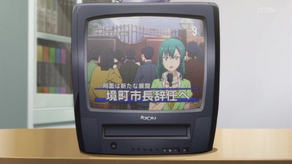 「この世の果てで恋を唄う少女YU-NO」9話感想 (40)