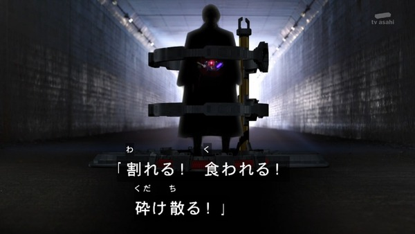 「仮面ライダービルド」23話 (36)