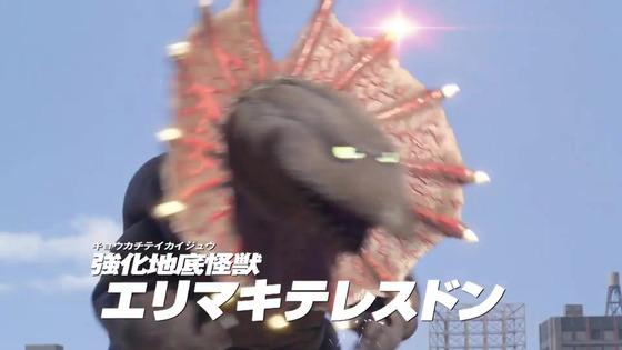 「ウルトラマンZ」第4話感想  (71)