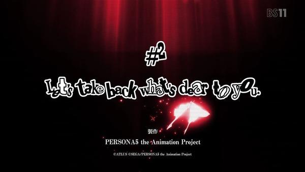 「PERSONA5(ペルソナ5)」2話感想  (20)