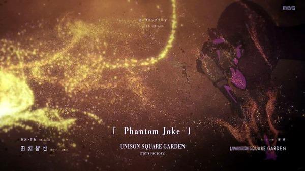 「FateGrand Order」FGO 12話感想 画像 (7)