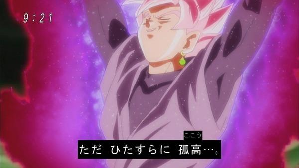 「ドラゴンボール超」 (42)