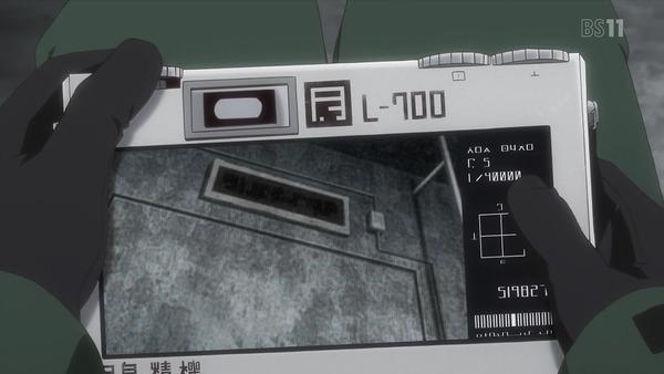 「少女終末旅行」10話 (7)